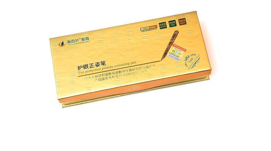指百针教育  护目正姿笔包装盒