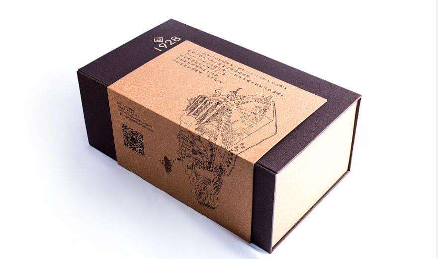 高端男鞋私人定制品牌1928精品鞋盒