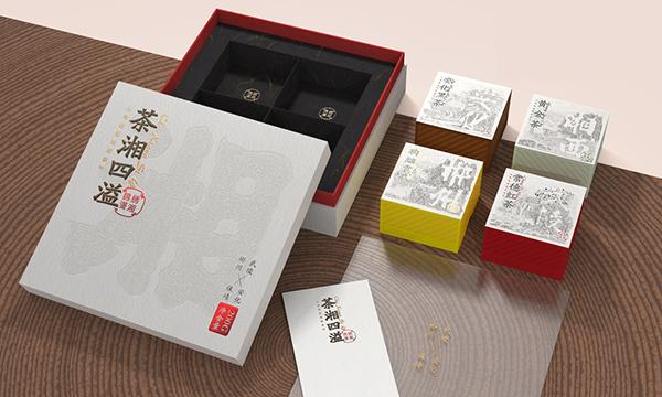 茶湘四溢----创新茶叶包装设计