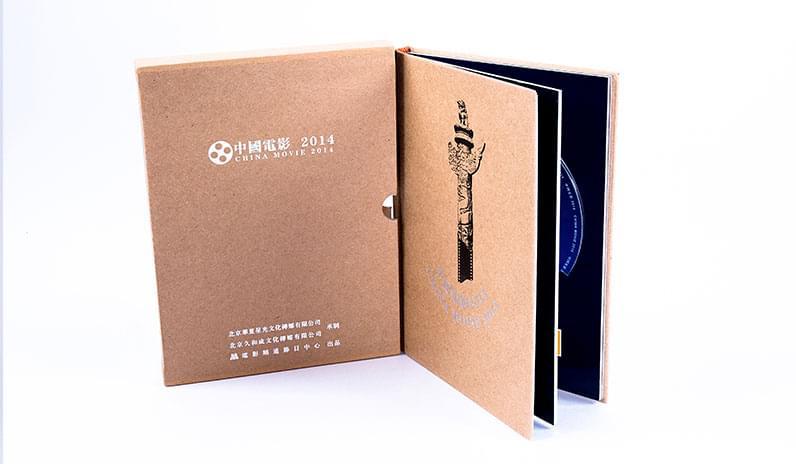 光盘包装盒定制