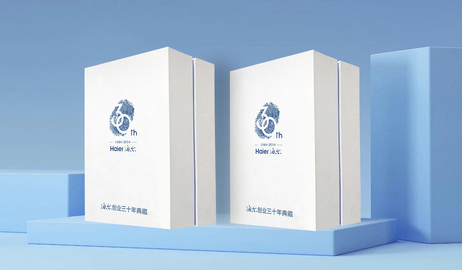 海尔集团公司创业三十周年典藏----包装盒定制