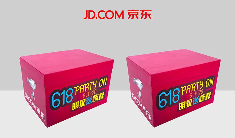 京东618活动定制贵宾礼品盒