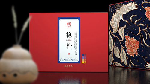 古法传承----抱朴茶叶包装设计