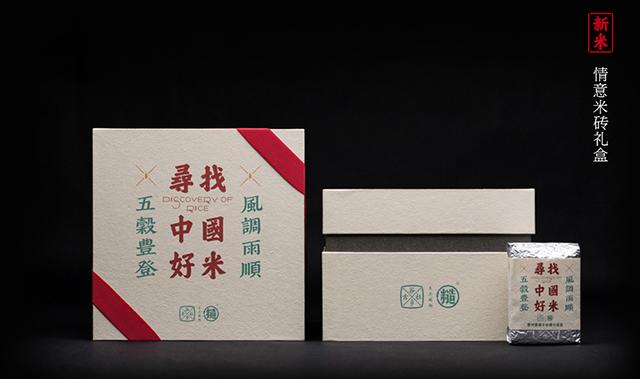 寻找中国好米----老字号新米包装定制