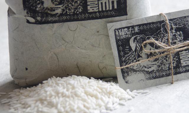 粮票的情怀----鲜唛大米包装设计