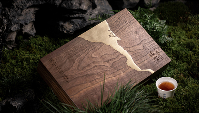武夷瑞芳茶叶----茶叶木盒包装礼盒